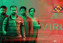 Virus Full Movie Download Tamilrockers