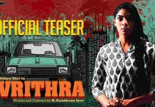 Vrithra Full Movie Download Tamilrockers