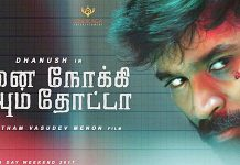 Enai Noki Paayum Thota Full Movie Download Tamilrockers