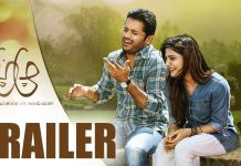 A Aa Full Movie Download