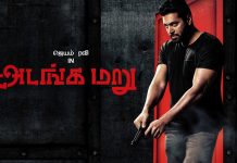Adanga Maru Full Movie Download