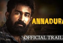 Annadurai Full Movie Download