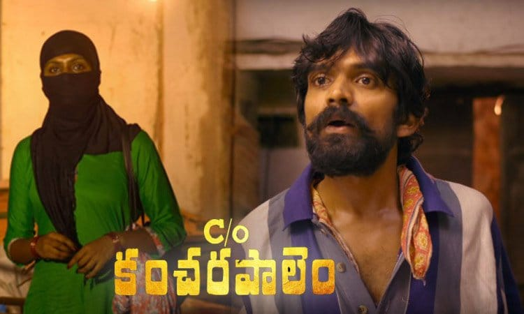 Care of Kancharapalem Full Movie Download