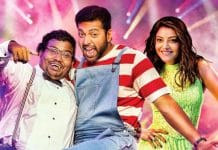 Comali 1st Day Box Office Collection