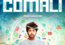 Comali Full Movie Download