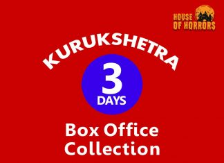 Kurukshetra 3rd Day Box office Collection