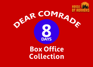 Dear Comrade 8th Day Box Office Collection