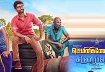 Gemini Ganeshanum Suruli Raajanum Full Movie Download