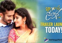 Idi Maa Prema Katha Full Movie Download