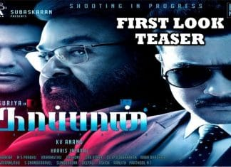 Kaappaan Movie News and Updates