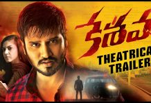 Keshava Full Movie Download