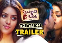 Kittu Unnadu Jagratha Full Movie Download