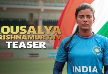 Kousalya Krishnamurthy Full Movie Download