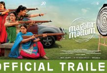 Magalir Mattum Full Movie Download