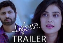 Malli Raava Full Movie Download