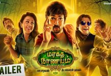 Maragatha Naanayam Full Movie Download