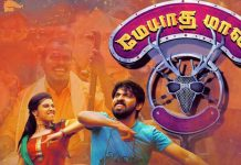 Meyaadha-Maan-Full-Movie-Download