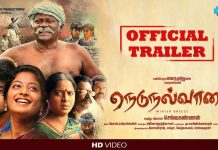 Nedunalvaadai Full Movie Download