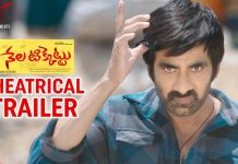 Nela Ticket Full Movie Download