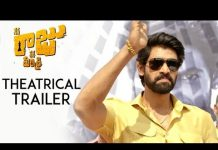 Nene Raju Nene Mantri Full Movie Download
