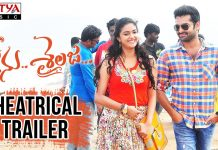 Nenu Sailaja Full Movie Download