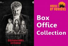 Nerkonda-Paarvai Box Office Collection
