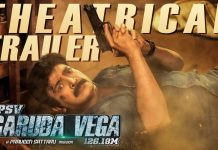 PSV Garuda Vega Full Movie Download