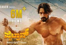 Pailwaan Full Movie Download