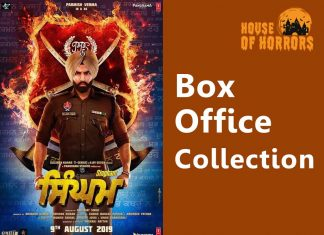 Singham Box Office Collection