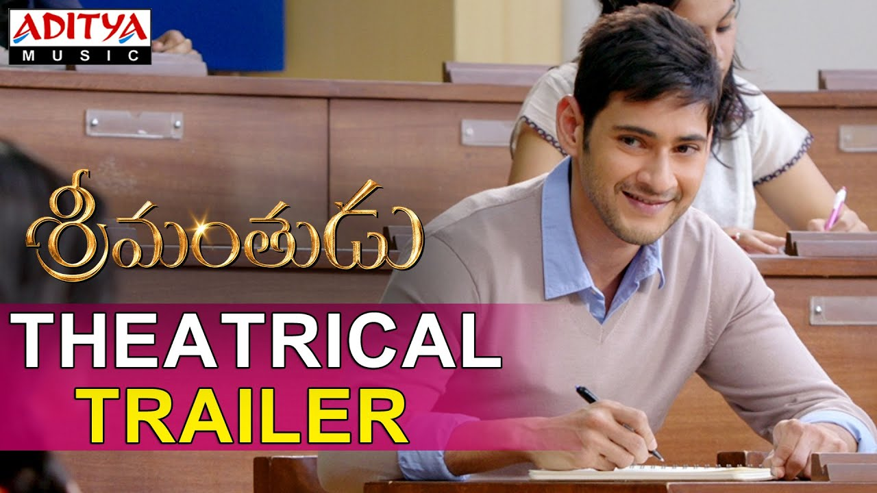 Srimanthudu Full Movie Download