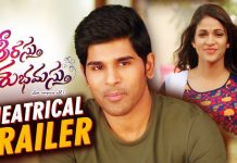 Srirastu Subhamastu Full Movie Download