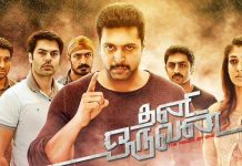 Thani Oruvan Full Movie Download