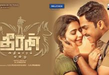 Theeran Adhigaram Ondru Full Movie Download
