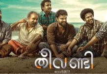 Theevandi Full Movie Download