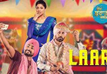 Vekh Baraatan Challiyan Full Movie Download