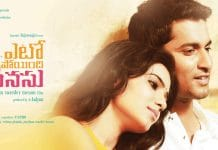 Yeto Vellipoyindhi Manasu Full Movie Download