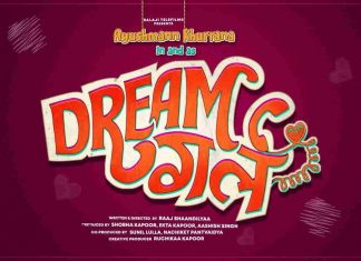 Dream Girl Full Movie Download 123MKV