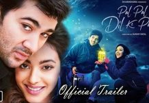 Pal Pal Dil Ke Pass Full Movie Download
