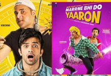 Marne Bhi Do Yaaron Full Movie