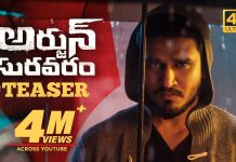 Arjun Suravaram Full Movie Download Tamilrockers