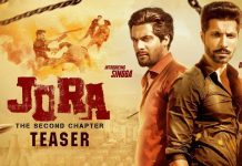 Jora Full Movie Download