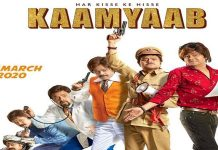 Kaamyaab Full Movie Download