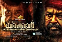 Marakkar Arabikadalinte Simham Full Movie Download