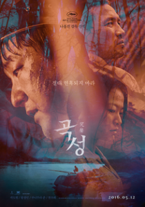 """The Wailing: """" Ace from the vault of Na Hong-jin"""""""