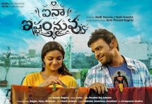 Inaa Ishtam Nuvvu Full Movie Download