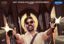 Jagame Thanthiram Full Movie Leaked