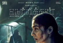 Netrikann Full Movie Download